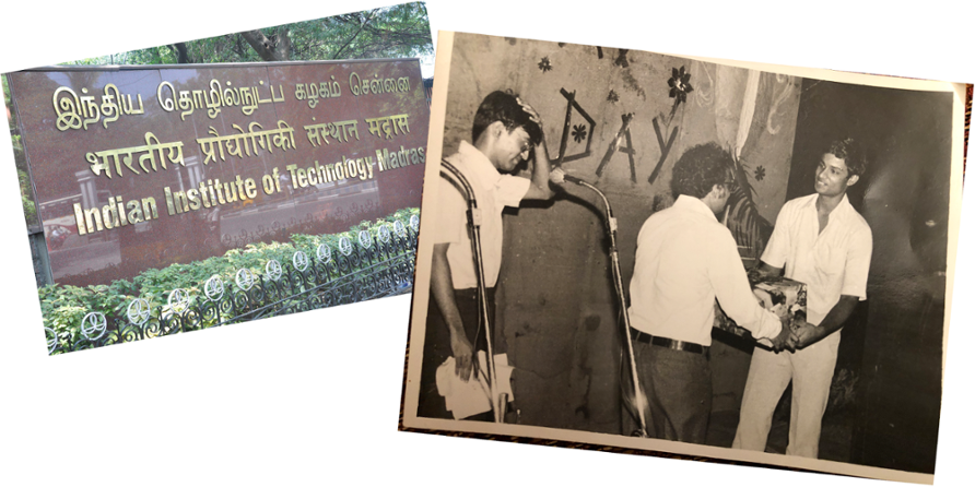 Front sign of IIT Madras; a photo fo Krishnan from his days at IIT
